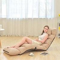 Многофункциональный Диван Регулируемый ленивый диван пол стул ноги подушки диван кровать Спальня мебель игровая комната Home Decor