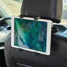 Universal Car Tablet Mount Holder Car Backseat Headrest Extendable Mount Holder Fits for 4- 10.5 inch Smartphones and Tablets
