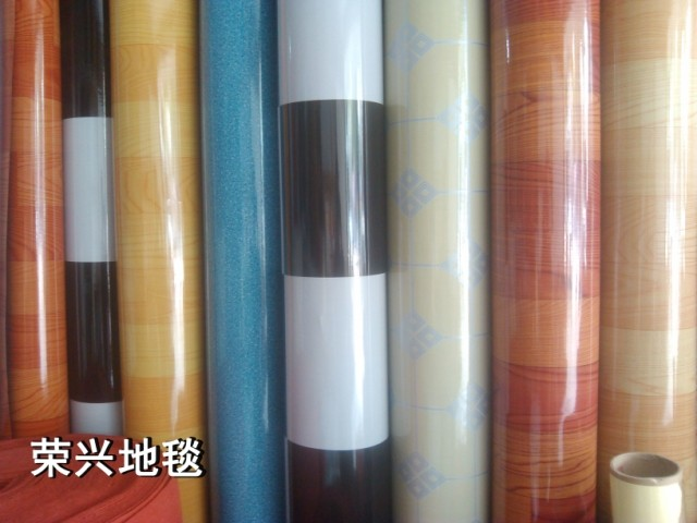 Pvc Floor Leather Flooring Waterproof Plastic Mesh Carpet