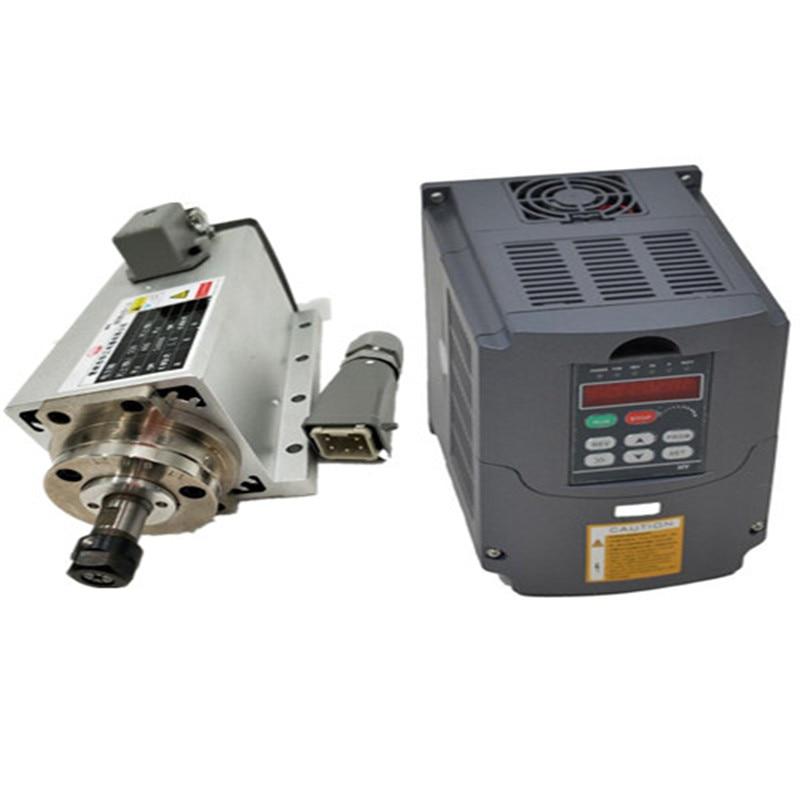 4.5KW ER32 AC 380V 4 bearings air cooled spindle motor & 5.5kw AC380V VFD inverter & ER32 Collect