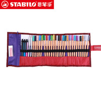 Germany STABILO 88 fineliner pen fiber pen 0.4mm fine sketch pen colored gel pen art painting curtain set paperlaria escolar