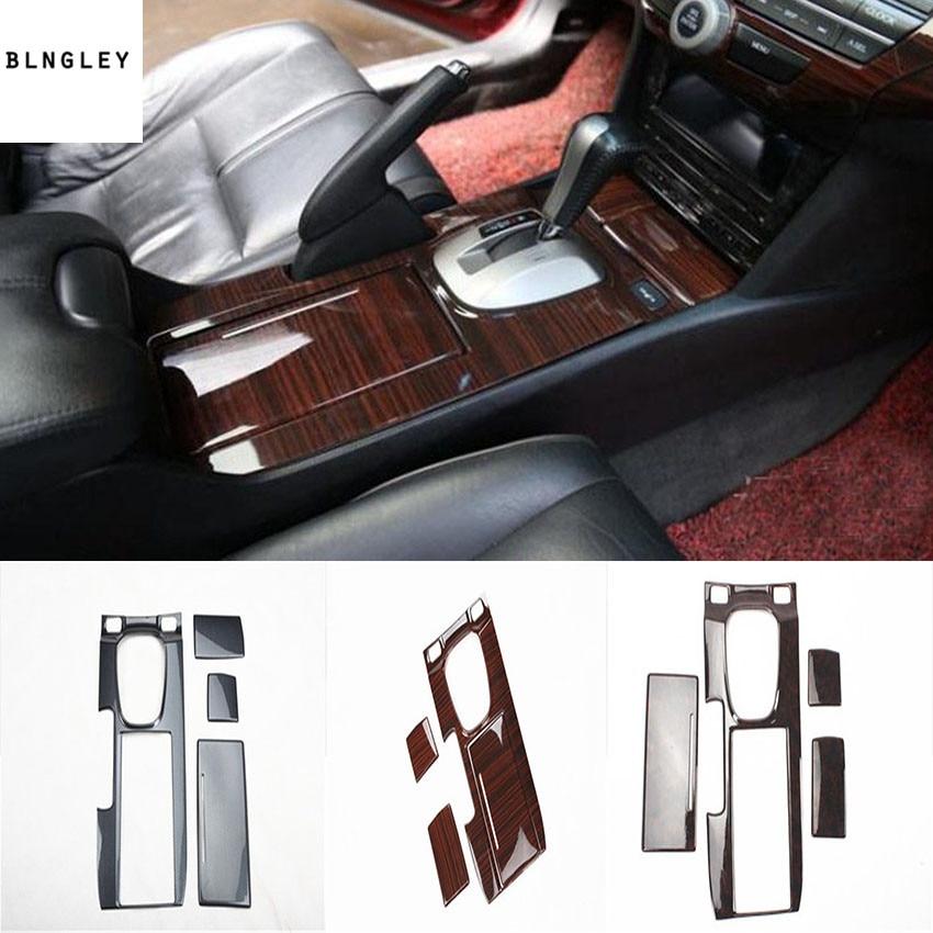 4pcs lot ABS carbon fiber grain or wooden grain gear panel decoration cover for 2008 2012