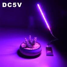 Постоянный ток, 5 В, USB, светильник для выращивания растений, полный спектр, 2,5 Вт, 4,5 Вт, 14 светодиодов, 27 светодиодов, лампа для выращивания растений, удлинитель для рабочего стола, банка мощности для роста цветов