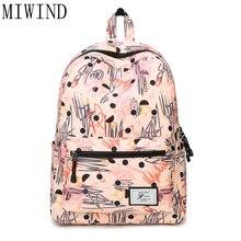 Miwind бренд 2017 повседневные женские рюкзак для школы для девочек-подростков школьные сумки дорожные рюкзаки Повседневные принты рюкзак TJQ957
