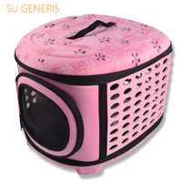 Dogs Travel Bag Folding Small Pets Carrier Cage Collapsible Crate Tote Handbag Breathable