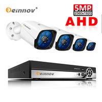 Einnov CCTV camera System 4CH 5MP AHD security Camera DVR Kit CCTV waterproof Outdoor home Video Surveillance System 2TB HDD