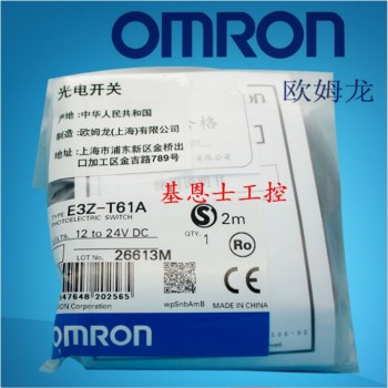 цена на Genuine Omron E3Z-T61 E3Z-T81 photoelectric switch E3Z-T61A E3Z-T81A