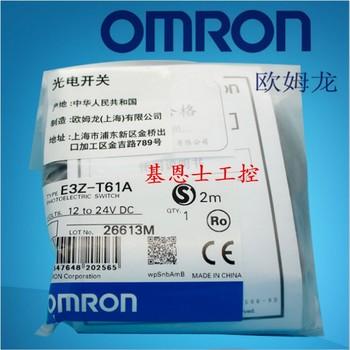 Genuine Omron E3Z-T61 E3Z-T81 photoelectric switch E3Z-T61A E3Z-T81A new and original e3z r66 omron photoelectric switch