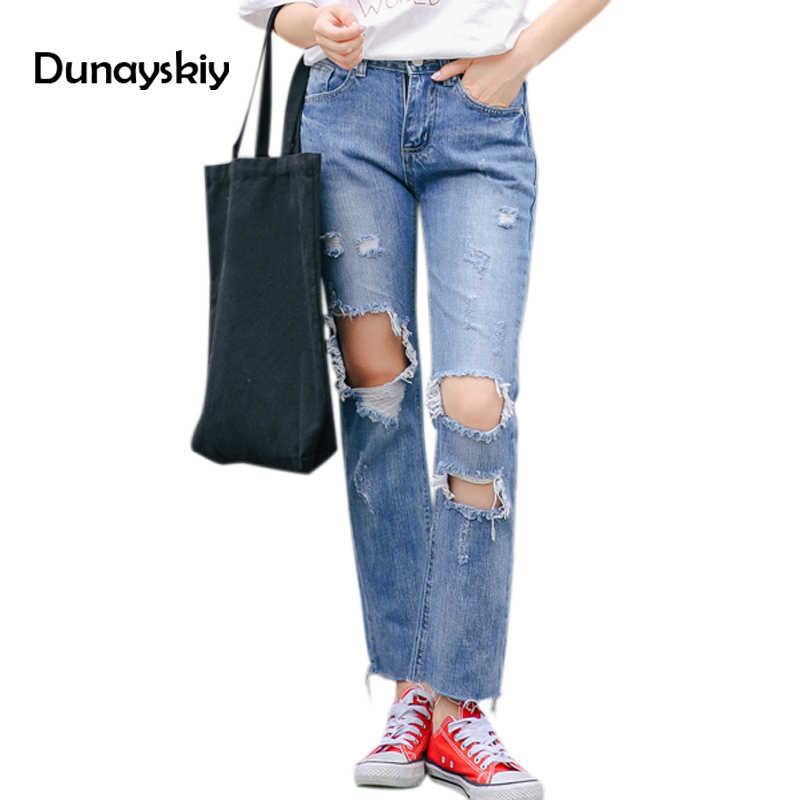 women hole jeans spring summer high waist full length straight hole light blue casual jeans female ripped jean lady all match