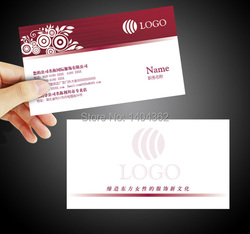 Free Shipping Paper Business Card 300gsm Silk laminated paper cards with Custom logo printing 500pcs/lot NO.1020