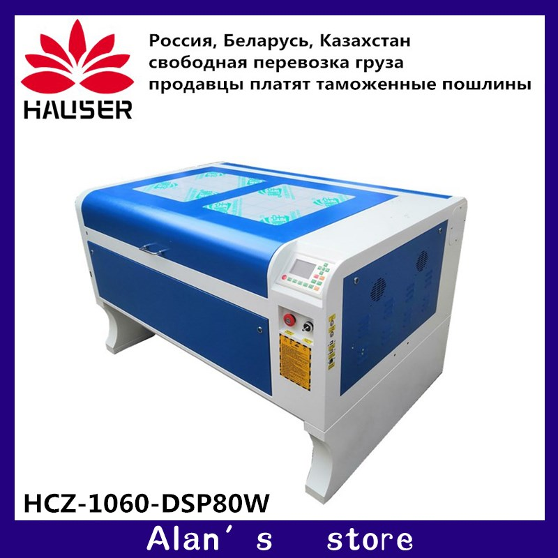 Free Shipping HCZ  80W CO2 Laser Cnc DPS 1060 Laser Engraving Cutter Machine Marking Machine Mini Laser Engraver CNC DIY