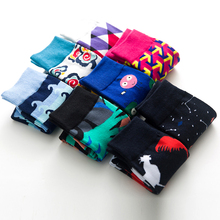 2018 Fashion Style Socks Short Chicken Geometry Pattern Funny Cotton Socks Women Winter Warm Men Unisex Happy Socks Female