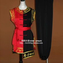 Customize Chinese wushu uniform Kungfu clothing Martial arts suit match clothes embroidery clouds/women men child boy girl kids
