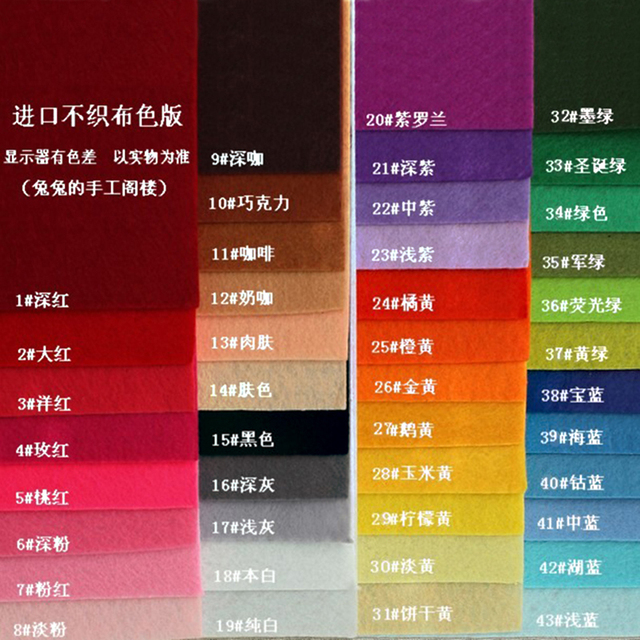 43 color 1mm thick Non-woven felt patchwork fabric polyester Cloth  Of Home Decorate Pattern Bundle For Sewing Dolls Crafts