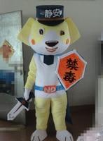 100% en especie de tiro amarillo traje de la mascota adultos traje de perro perro tomar a espada