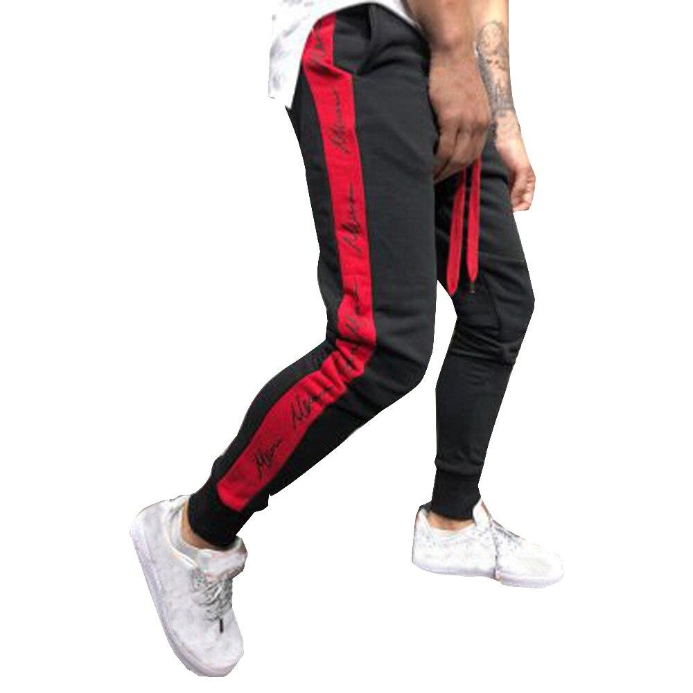 Mens pants Autumn Winter harem pants mens jogger pants Patchwork Casual Drawstring Sweatpants Trouser Pants men elastic  c0413