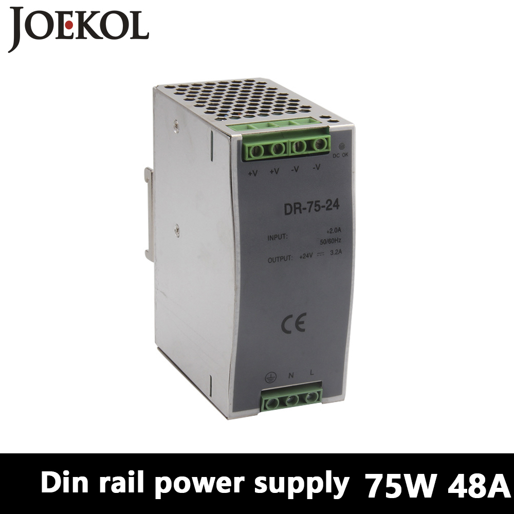 DR-75 Din Rail Power Supply 75W 48V 1.6A,Switching Power Supply AC 110v/220v Transformer To DC 48v,ac dc converter mdr 100 din rail power supply 100w 48v 2a switching power supply ac 110v 220v transformer to dc 48v ac dc converter