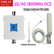 Полный набор 1800 4G FDD LTE 1800 Сотовая связь Ретранслятор Мобильный усилитель сигнала ЖК-дисплей Дисплей 1800 МГц ALC Функция усилитель 4G повторителя