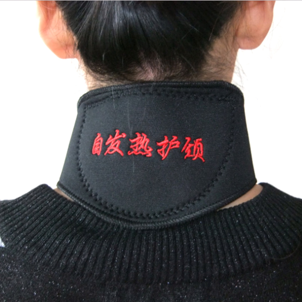 1pcs Self-heating Tourmaline Belt Magnetic Therapy Neck Shoulder Posture Correcter Knee Support Brace Massage