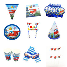 Disposable Tableware Super Fly Man Theme Birthday Party Decorations Supplies Paper Straws Cups Plates Napkins