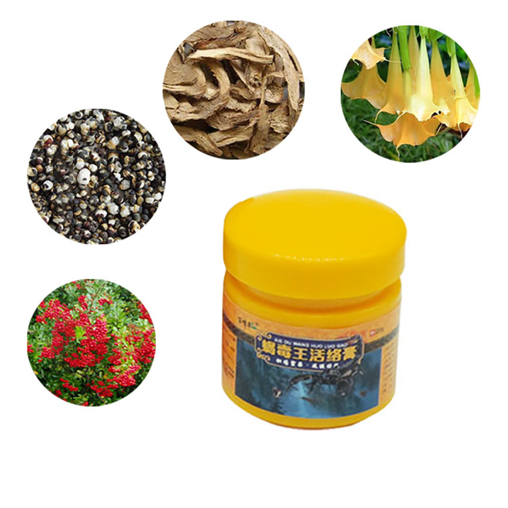 Rheumatism Rub Skin Care Back Aches Portable Treating Ointment Muscle Body Mosquito Bite Massage Cream Relieve Joint Pain