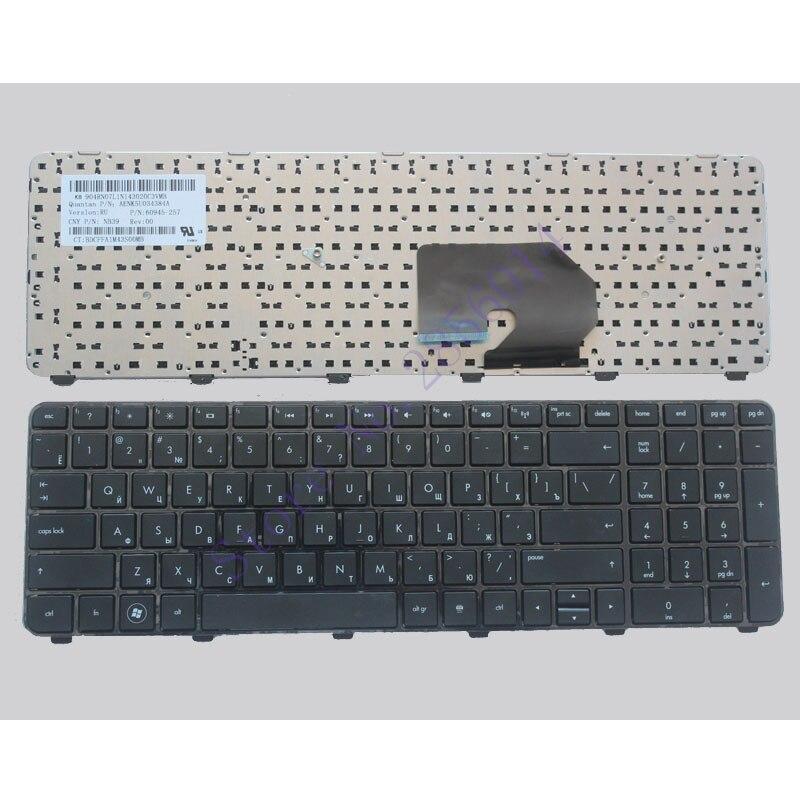 Clavier russe pour HP Pavilion DV7-6100 DV7-6000 DV7-6200 634016-251 639396-251 RU Noir avec cadreClavier russe pour HP Pavilion DV7-6100 DV7-6000 DV7-6200 634016-251 639396-251 RU Noir avec cadre