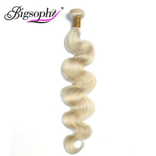 Bigsophy Hair Brazilian 613 Blonde Body Wave Bundle 1PCS Human Color Bundles 100% Remy Extension