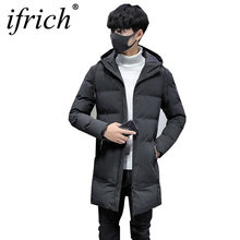 Parka Men Winter Long Jacket Cotton Thick Male High Quality Casual Fashion Parkas Windbreaker Coat Men Brand Clothing Overcoat(China)