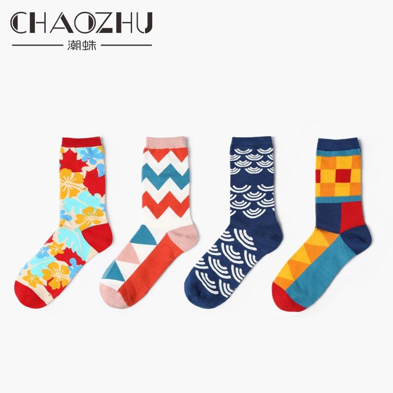 Harajuku Unisex Crew   Socks   Striped Jacquard Art   Socks   Hit Color Dot Long Happy   Socks   Men's Dress   Sock