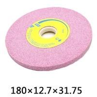 180x12.7x31.75mm Chrome corundum Grinding Wheel Abrasive Disc Polishing Metal Stone Wheel Heat Treatment Grinding Wheel