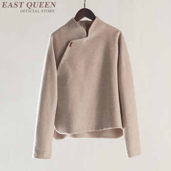 Chinese traditional oriental classic women tops in spring elegant grace full sleeve bodycon slim thick female clothes  AA3245  F - DISCOUNT ITEM  45% OFF All Category