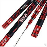 DOAO pattern steel fishing rod Japan imported carbon 5.4m ultra light super hard 28 adjustment bias 19 tonal carp rod