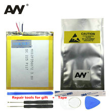 AVY 2600mAh Battery For Bluboo EDGE 5.5 inch Mobile phone Replacement Li-ion Batteries Bateria 100% Tested in stock цена и фото