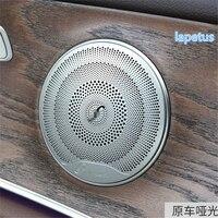 Lapetus Inner Door Stereo Speaker Audio Loudspeaker Cover Trim 4 Pcs Matt For Mercedes Benz E Class E CLASS W213 2016 2017 2018