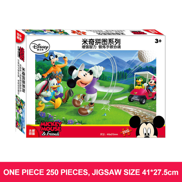 Disney cartoon animation puzzles 2018 children gifts Mickey 250 pieces of  golf children puzzles paper jigsaw puzzles 1711-in Puzzles from Toys &