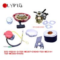 For Honda GX160 GX200 Carburetor Recoil Ignition Coil Spark Plug Air Filter Gas Cap Switch @10