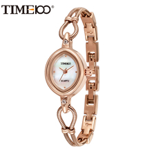 2016 TIME100 Women Watches Gold Alloy Bracelet Quartz Wrist Watches For Women Shell Dial Ladies  Clock relogio feminino