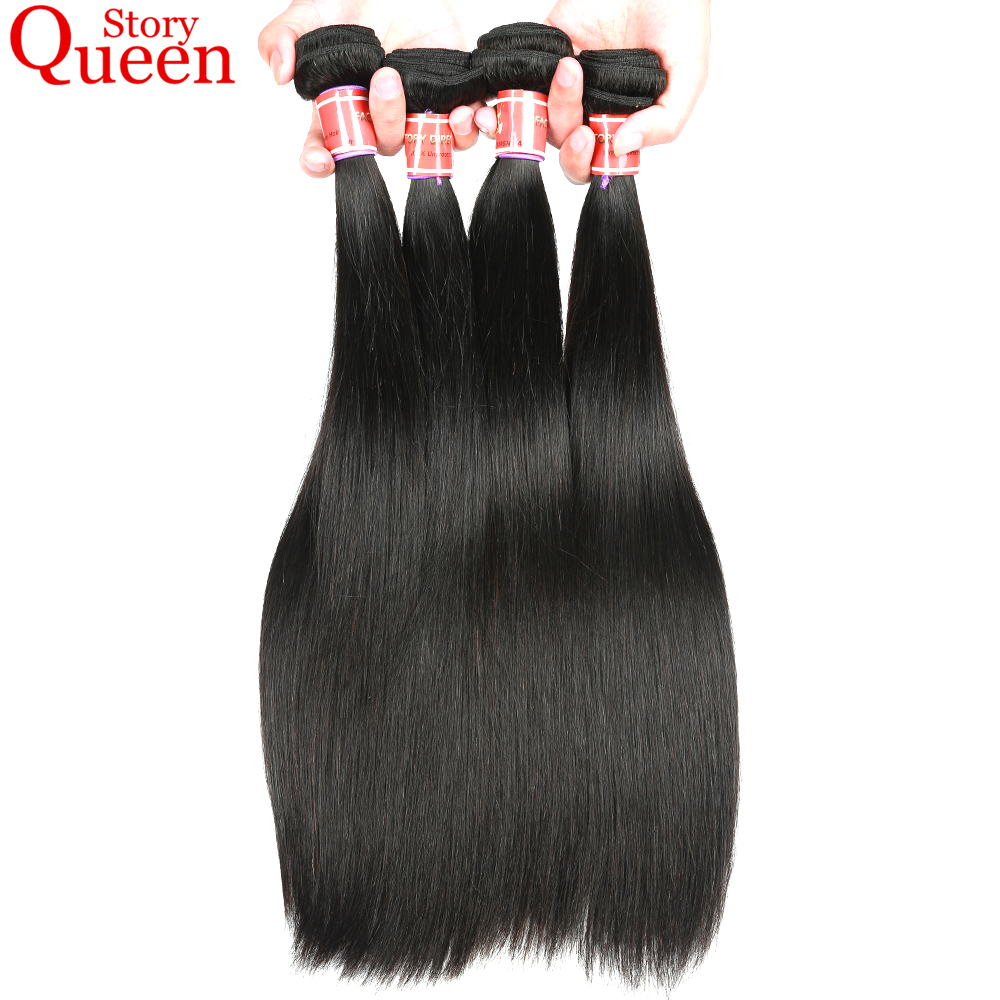 Queen Story Brazilian Straight Hair Weave Bundles Natural Color 10 28 Inch Human Hair Bundles 1