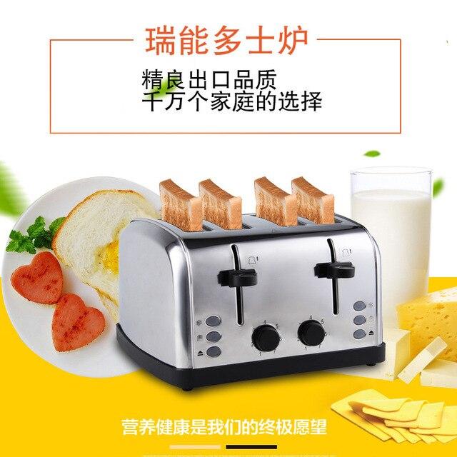 Высокое Качество Torradeira Centek Тостер Бытовая Техника Отопления Оттаивания Выпечки Тостер Хлеб Машина