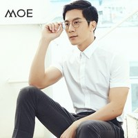 ManoBle Men's No iron Cotton Blend Shirt Men Regular Fit Short Sleeve Business Shirt Solid Color Casual Mens Shirts White AX602