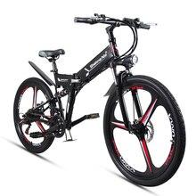 26 дюймов складной Электрический горный велосипед 48 В в 350 Вт Высокая Электрический горный велосипед съемный литиевый аккумулятор путешествия помощь Электрический велосипед