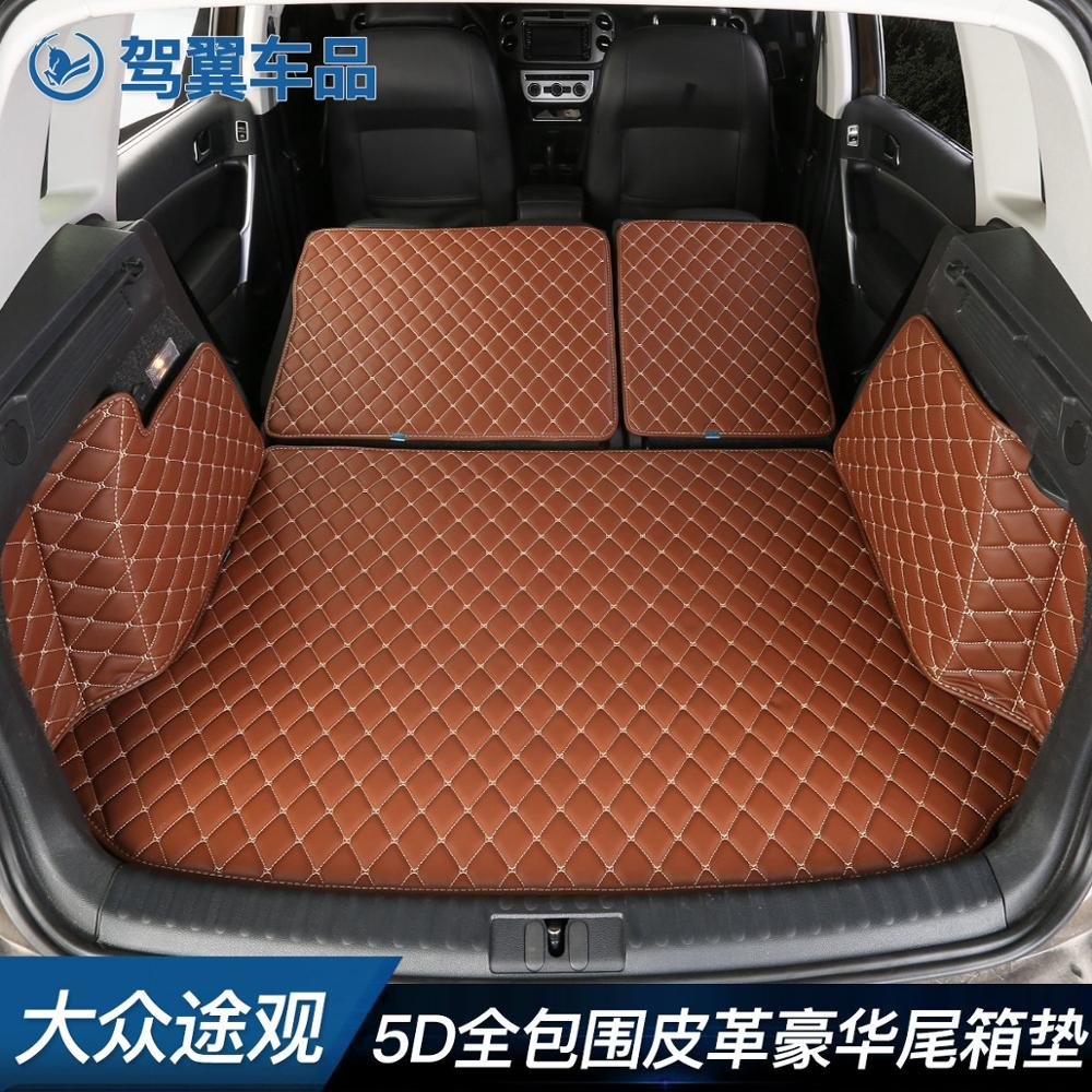 no odor full covered customized carpets waterproof rugs non slip easy clean durable car trunk mats for VolkswagenTiguan