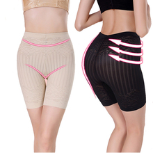 Plus Size High Quality Elastic Women Control Panties Bodyshaper Ladies Underwear Body Shaper Slimming Weight Loss W880879