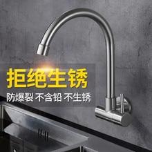 2020中国高品質の蛇口の台所用品A072