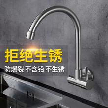 2020 Chinese High Quality Faucet Kitchen Supplies A072