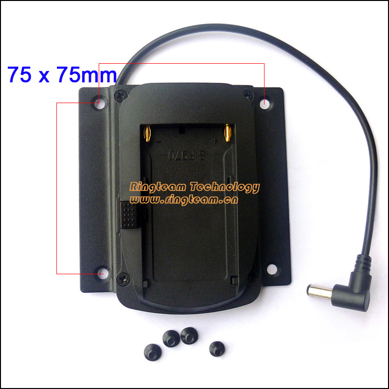 VASE LCD Monitor Back Mount Plate Adapter with Power Supply Cradle Holder for Panasonic Batteries CG