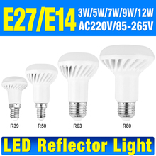 R39 R63 R80 R50 Led Spot Light Reflector Bulb White Shell Lamp 3W 5W 7W 9W 12W 85-265V AC220V E27 / E14 For Offices Lighting