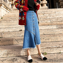 BGTEEVER Casual Irregular Midi Jean Skirt Women Fringed Hem Hip Package Streetwear