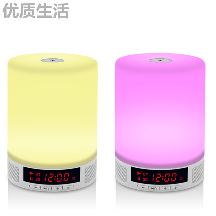 BINYEAE Smart Colorful bluetooth speaker Custom alarm song Tactile LED lighting control wireless portable speaker with TF card