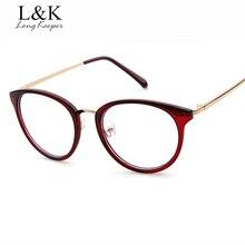 Long Keeper Optical Glasses Frame Eyeglasses Clear Glass Frames Women Women's Men's Eye Cat Frames Oval Gafas 2017 New